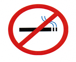 2016-01-16 - no smoking symbol